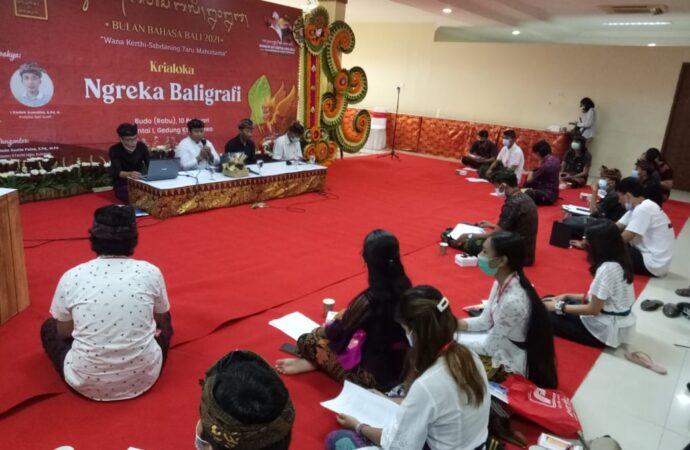 "25 Generasi Muda Bali Ikuti Krialoka ""Ngreka Baligrafi"""