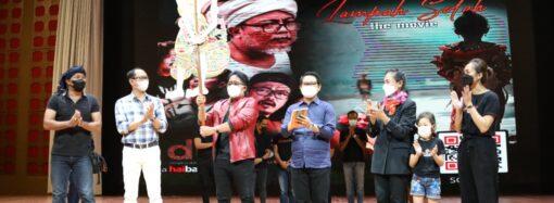 """Pemutaran Film """"Lampah Solah"""" dan """"Dua Sisi"""" di Balai Budaya Giri Nata Mandala"""